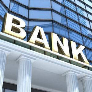 Банки Лимана