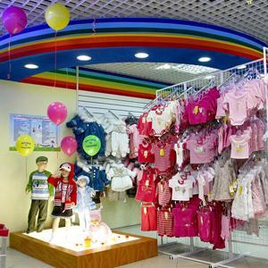 Детские магазины Лимана
