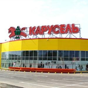 Гипермаркеты Лимана