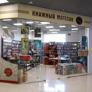 Книжные магазины Лимана