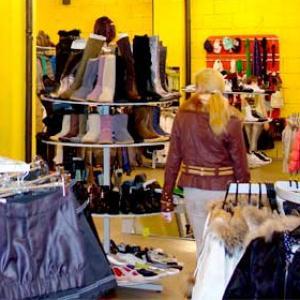 Магазины одежды и обуви Лимана