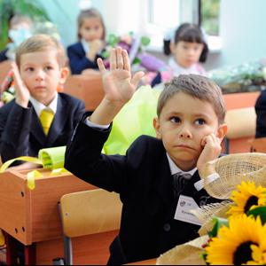 Школы Лимана