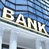 Банки в Лимане