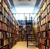 Библиотеки в Лимане