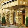 Гостиницы в Лимане