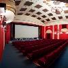 Кинотеатры в Лимане