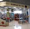 Книжные магазины в Лимане