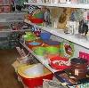 Магазины хозтоваров в Лимане