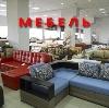 Магазины мебели в Лимане