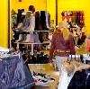 Магазины одежды и обуви в Лимане