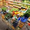 Магазины продуктов в Лимане