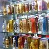 Парфюмерные магазины в Лимане