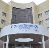 Поликлиники в Лимане