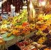 Рынки в Лимане