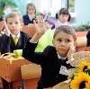 Школы в Лимане