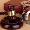Суды в Лимане