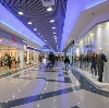 Торговые центры в Лимане