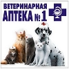 Ветеринарные аптеки в Лимане