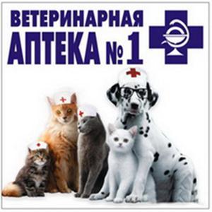 Ветеринарные аптеки Лимана